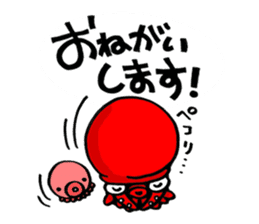 Octopus TAKOTAKO2 sticker #5226676