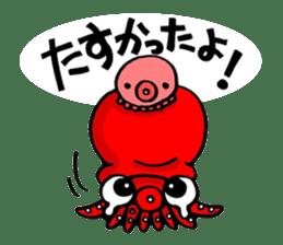 Octopus TAKOTAKO2 sticker #5226679
