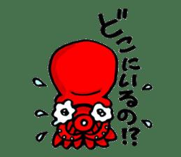 Octopus TAKOTAKO2 sticker #5226682