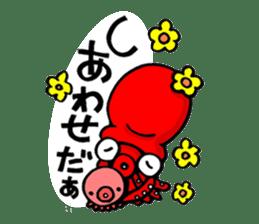 Octopus TAKOTAKO2 sticker #5226684