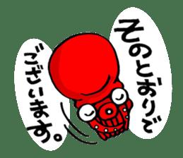 Octopus TAKOTAKO2 sticker #5226687