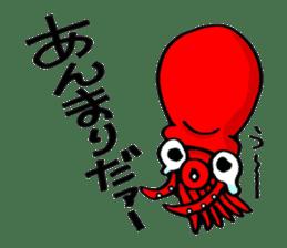Octopus TAKOTAKO2 sticker #5226688