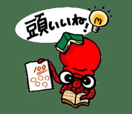 Octopus TAKOTAKO2 sticker #5226689