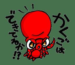 Octopus TAKOTAKO2 sticker #5226696