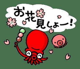 Octopus TAKOTAKO2 sticker #5226701
