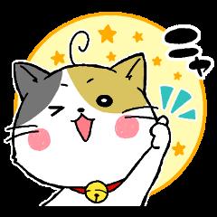 Sticker of a cute cat
