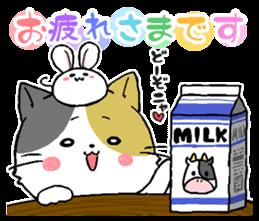 Sticker of a cute cat sticker #5228149