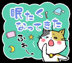 Sticker of a cute cat sticker #5228153