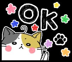 Sticker of a cute cat sticker #5228156