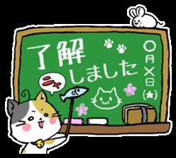 Sticker of a cute cat sticker #5228158