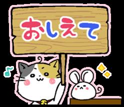 Sticker of a cute cat sticker #5228161
