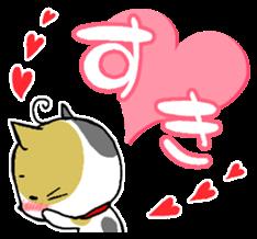 Sticker of a cute cat sticker #5228163