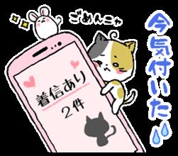 Sticker of a cute cat sticker #5228164