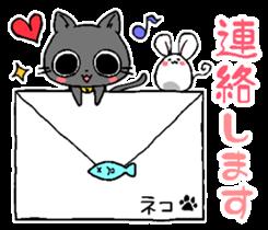 Sticker of a cute cat sticker #5228165