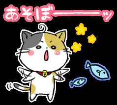 Sticker of a cute cat sticker #5228166