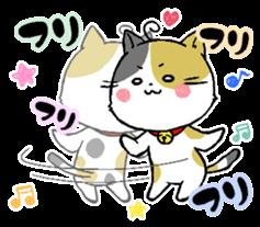 Sticker of a cute cat sticker #5228169