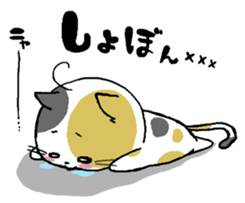 Sticker of a cute cat sticker #5228172