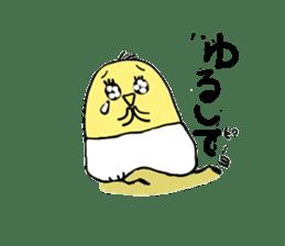 KINchan sticker #5229949