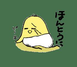 KINchan sticker #5229950