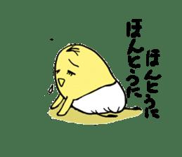 KINchan sticker #5229951