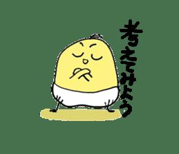 KINchan sticker #5229959