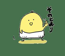 KINchan sticker #5229963