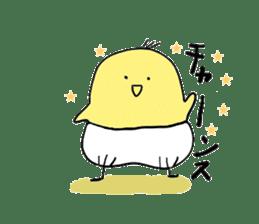 KINchan sticker #5229965
