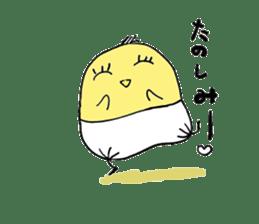 KINchan sticker #5229967