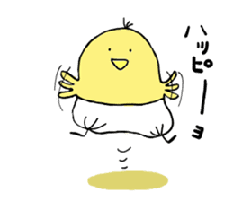 KINchan sticker #5229969