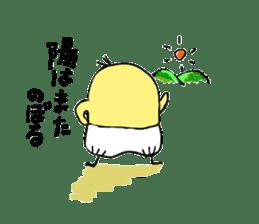 KINchan sticker #5229970