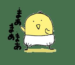 KINchan sticker #5229974