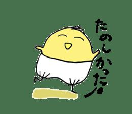 KINchan sticker #5229980