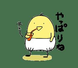 KINchan sticker #5229983