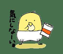 KINchan sticker #5229984