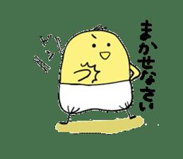 KINchan sticker #5229986