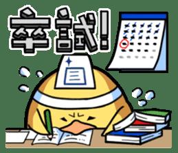 Pharmacist's PIYOKICHI sticker #5230389