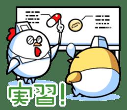 Pharmacist's PIYOKICHI sticker #5230392