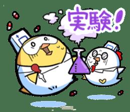 Pharmacist's PIYOKICHI sticker #5230393