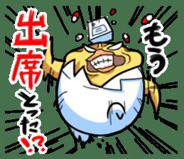 Pharmacist's PIYOKICHI sticker #5230397