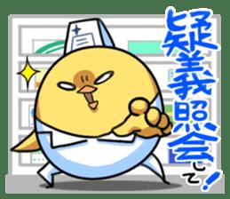 Pharmacist's PIYOKICHI sticker #5230398