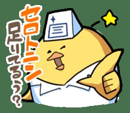 Pharmacist's PIYOKICHI sticker #5230401