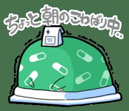 Pharmacist's PIYOKICHI sticker #5230402