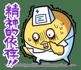 Pharmacist's PIYOKICHI sticker #5230404