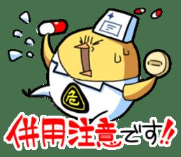Pharmacist's PIYOKICHI sticker #5230405