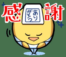 Pharmacist's PIYOKICHI sticker #5230413