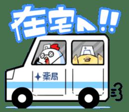 Pharmacist's PIYOKICHI sticker #5230414