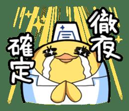 Pharmacist's PIYOKICHI sticker #5230420