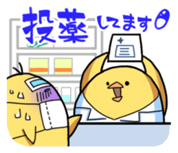 Pharmacist's PIYOKICHI sticker #5230421