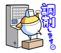 Pharmacist's PIYOKICHI sticker #5230425