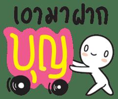 Faithbook sticker #5235838